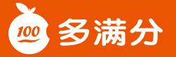 广州多满分食品有限公司